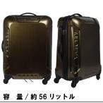 インボックス ジッパースーツケース 56cm DIZ1-56