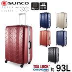 スーツケース サンコー スーパーライト 大型 SUNCO