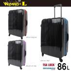 スーツケース Lサイズ キャリーケース 大型 軽量 サンコー鞄 WIZARD-L WIHL-66 TSAロック搭載 SUNCO トラベルケース 旅行バッグ 送料無料