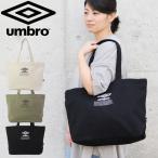 ウエストバッグ ウェストポーチ アンブロ umbro 70090 ワンショルダー 旅行 ショルダーバッグ スポーツバック