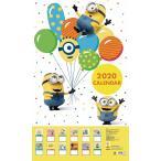 カレンダー2020 画像