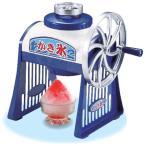 かき氷機 家庭用 手動 氷屋さん アンティーク 製菓用具 家庭用 製氷カップ付 バラ氷