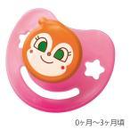 レック おしゃぶり ドキンちゃん S アンパンマン ベビー サイレントタイプ シリコン乳首 KK-175AN 日本製 キャップ付き 出産祝い 新生児 ベビーグッズ
