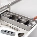 Joseph Joseph ジョゼフジョゼフ ドロワーオーガナイザー コンパクト カトラリーケース カトラリートレー グレー カトラリー収納 キッチン収納 トレー