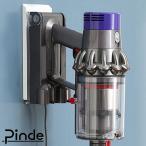 メール便 掃除機 スタンド 壁掛け 収納 ピンで取り付け Pinde クリーナー壁付けホルダー PNS8300 壁面 クリーナースタンド クリーナー