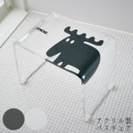 風呂椅子 アクリル 高さ 27.5cm un bain x moz 風呂イス バスチェア クリア ブラック EF-UB03 モズ 透明 光沢 コの字