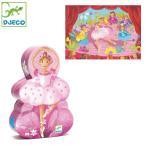 ジグソーパズル 子供 パズル 幼児 バレリーナ DJECO ジェコ バレリーナウィズフラワー 36ピース キッズ DJ07227 おもちゃ 知育玩具