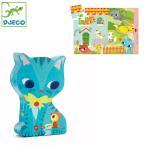 ジグソーパズル 子供 パズル 幼児 猫 知育玩具 DJECO ジェコ パシャット アンド フレンド 24ピース キッズ DJ07207 おもちゃ ケ
