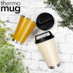 サーモマグ タンブラー 保温 保冷 350m 2重断熱構造 thermo mug GRIP TUMBLER グリップタンブラー メンズ/レディース