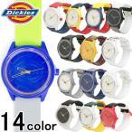 ディッキーズ 腕時計 メンズ DQ0001 シチズン アナログ ソーラースマイル Dickies メンズ レディース プレゼント ギフト 贈り物