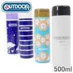 ステンレスマグボトル 500ml アウトドア outdoor 水筒 直飲み 保温 保冷 携帯ボトル ステンレスマグボトル マイボトル マイ水筒 おしゃれ プレゼント