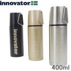 ステンレスマグボトル 400ml イノベータ― innovator 水筒 直飲み 保温 保冷 携帯ボトル ステンレスマグボトル マイボトル マイ水筒 おしゃれ プレゼント