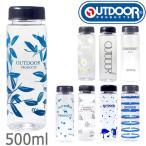 クリアボトル 500ml 水筒 直飲み アウトドア プロダクツ OUTDOOR PRODUCTS ウォーターボトル スポーツボトル ダイレクトボトル 軽い 軽量 常温 容器