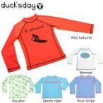 ショッピングラッシュ ラッシュガード キッズ 長袖 水着 RLS010116 8才 ducksday 男の子 女の子 ボーイズ ガールズ 海水浴 プール ベルギー あすつく