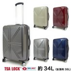 送料無料 キャリーケース スーツケース 機内持ち込み Sサイズ 34L AL5273 TSAロック 超軽量 ファスナータイプ 容量拡張機能付き AIRLINE 旅行 出張 あすつく
