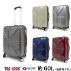 スーツケース 機内持ち込み キャリーケース 約60L AL5274 ダブルファスナータイプ 容量 拡張機能 付き TSAロック 超軽量 AIRLINE 旅行 出張 送料無料