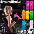 プロテインシェイカー スマートシェイク Smart Shake 600ml