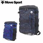 ショッピングバック 送料無料 リュック メンズ デサント ムーブスポーツ Move Sport DESCENTE DAC-8620 スクエア リュックサック バックパック 高校生 通学 リュック あすつく