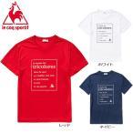Tシャツ メンズ 半袖 ルコック スポルティフ 半袖シャツ QB011971 lecoqsportif スポーツウェア 郵メール便 送料無料