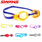 ゴーグル 水泳 子供 ジュニア SWANS スワンズ SR11JN 子供用 スイミング 競泳 ジム スイムゴーグル7歳〜12歳 対応タイプ