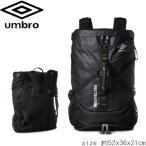 リュック アンブロ umbro 45L UJS1700 大容量 メンズ おしゃれ リュックサック デイパック バックパック スポーツバッグ 鞄  PTバックパック 送料無料