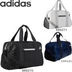 アディダス ボストンバッグ 修学旅行 パッカブル ダッフルバッグ メンズ/レディース adidas DMD19 スポーツバッグ 合宿 旅行 遠征 ジム フィットネス