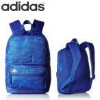 送料無料 リュック キッズ アディダス adidas bqn56 リュックサック バックパック デイパック スポーツバック