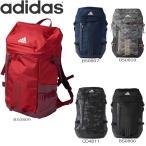 リュック アディダス adidas DMD04 40L バックパック デイパック スポーツバッグ バッグ 遠征 メンズ 修学旅行 旅行 かばん 通学 送料無料 あすつく