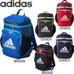 リュック キッズ 子供 アディダス 男の子 女の子 adidas DMD15 リュックサック スポーツバッグ バックパック デイパック 子供用 鞄 あすつく