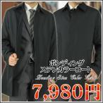 ボンディング  ステンカラーコート (アウトレット メンズ コート ビジネスコート ビジネス ハーフコート ブラック  セール 春 秋 冬 紳士)