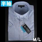 高品質 ボタンダウンドレスシャツ 半袖ワイシャツ デュエボットーニ ホワイト&サックスブルー チェック【アウトレット価格】