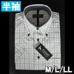 高品質 ボタンダウンドレスシャツ 半袖ワイシャツ デュエボットーニ ホワイト チェック【アウトレット価格】