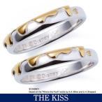 ディズニー プーさん ペアリング 指輪 くまのプーさん グッズ ペア アクセサリー THE KISS ザキス ザキッス プレゼント