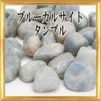さざれ石 タンブル型 天然石 ...