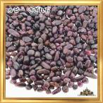 さざれ石 浄化 天然石 ルビー 約5g A-ABランク 小-中粒