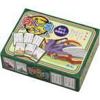 百人一首カードゲーム CD付  1セット