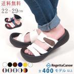鞋子 - リゲッタ カヌー サンダル レディース メンズ コンフォートサンダル 履きやすい sandal