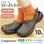 鞋子 - リゲッタカヌー/サボ/レディース/エッグヒール/ラウンドバックルサボ
