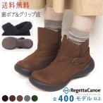 Boots - リゲッタ カヌー ブーツ レディース ボア ショートブーツ boots