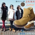 ショッピングブーツサンダル リゲッタ カヌー ブーツ ジュニア ボア ショートブーツ boots