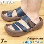 リゲッタカヌー サンダル メンズ おしゃれ ベルト マジックテープ PU 素材 sandal