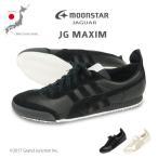 スニーカー/ランニングシューズ/スポーツ/JG MAXIM/ジャガーマキシム/ムーンスター/日本製