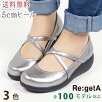リゲッタ 靴 パンプス ウェッジソールパンプス 5cm