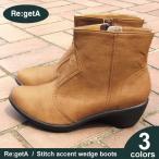 Boots - リゲッタ ブーツ ステッチアクセント ウェッジヒール ショートブーツ  SCR1954