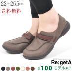 リゲッタ  レディース ローファー 靴 フラット スリムベルト ローファー 履きやすい 疲れにくい 歩きやすい shoes