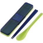 送料200円 スケーター 音の鳴らないコンビセット CCS3SA 箸 スプーン セット 18cm マルシェカラー なすび 食洗器OK 日本製