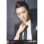 AKB48 大島優子 上からマリコ 劇場盤 特典生写真 │AKB48生写真買取りますhfitz.com