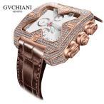 【日本正規総代理店】GVCHIANI(ブチアーニ)BIG SQUARE ROSE GOLD DIAMOND ビッグスクエア 18Kローズゴールド ダイヤモンド 11.5カラット スイス高級腕時計