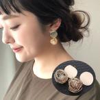 glam-accessory_p156