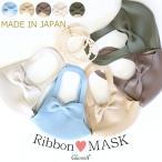 マスク 日本製 洗える かわいい 秋冬 きらきらハート センターワイヤー ウエディング 結婚式 ドームマスク おしゃれ ファッション レディース メール便OK